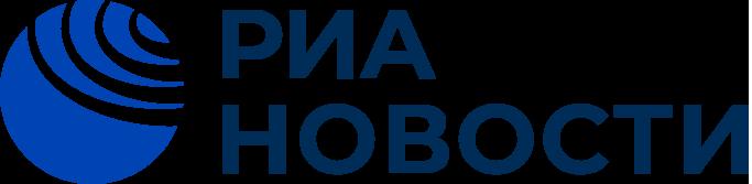 Картинки по запросу ria.ru