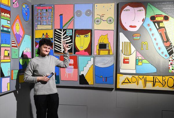 Художник Марина Монка на выставке Новые городские художники на площадке Государственного музейно-выставочного центра РОСИЗО в Москве.