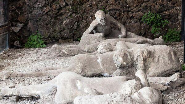 Формы тела жертв извержения Везувия