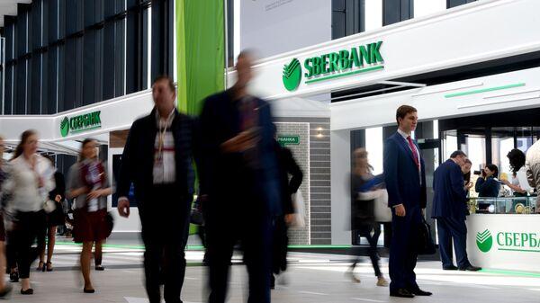 Стенд компании Сбербанк