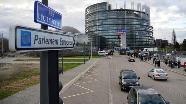 Главное здание Европарламента в Страсбурге