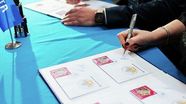 Церемония гашения марки в рамках серии История российской дипломатии, посвящённая 75-летию Ялтинской конференции