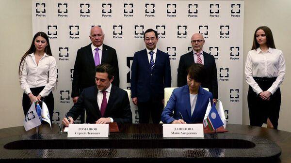Консорциум Группы ВИС и Ростеха подписал с правительством Якутии концессионное соглашение по финансированию и строительству моста через реку Лена в районе Якутска