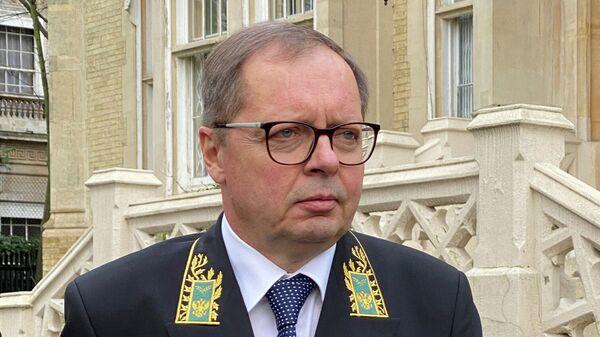 Посол РФ в Лондоне Андрей Келин перед церемонией вручения верительных грамот королеве Великобритании Елизавете Второй