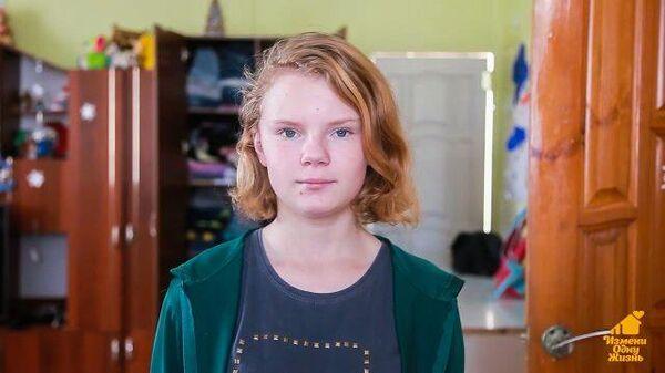 Софья П., ноябрь 2005, Астраханская область