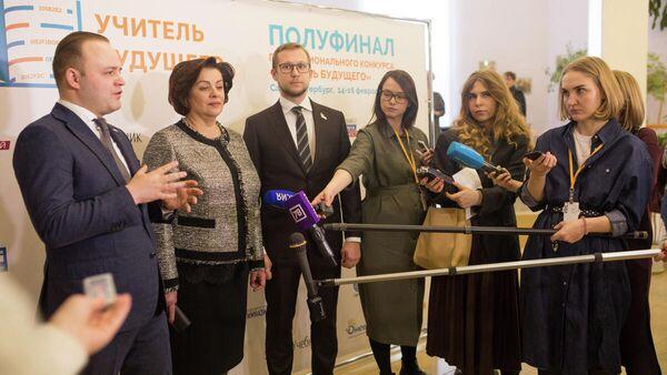 Полуфинал конкурса Учитель будущего в Санкт-Петербурге