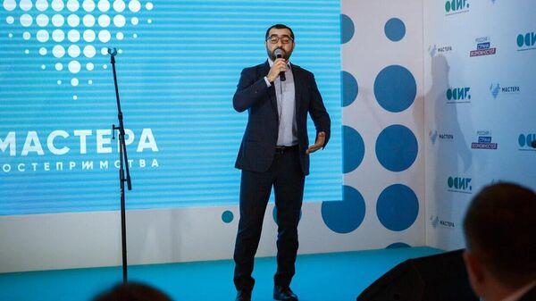 Грант Бабасян