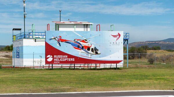 Вертолеты России в Мексике