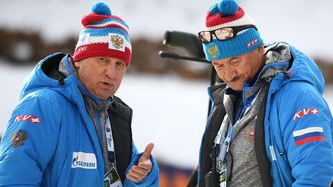 Валерий Польховский (слева) и главный тренер сборной России по биатлону Анатолий Хованцев