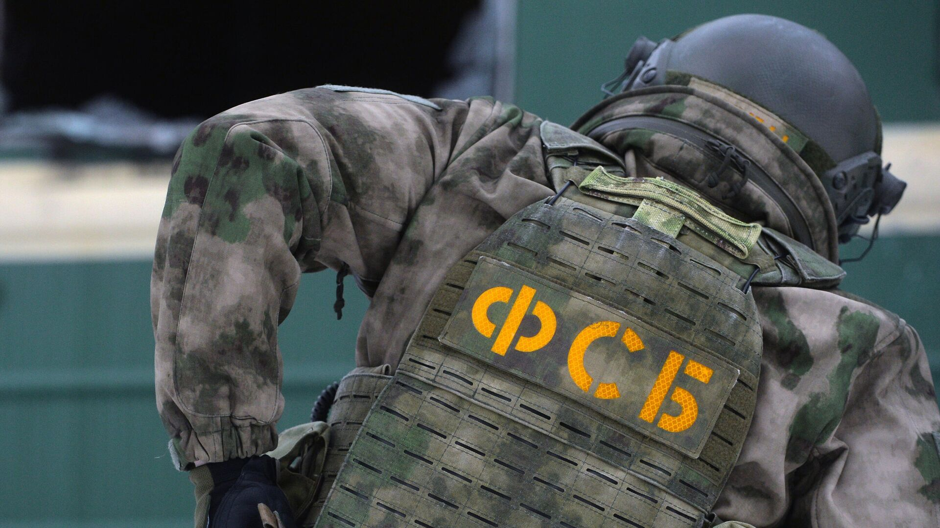 Сотрудник ФСБ - РИА Новости, 1920, 04.08.2021
