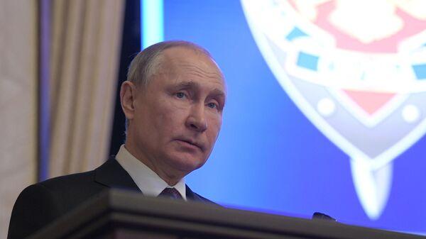 Президент РФ Владимир Путин выступает на заседании коллегии ФСБ РФ
