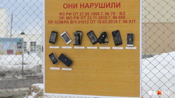 Сотовые телефоны, прибитые к стенду в воинской части в Свердловской области
