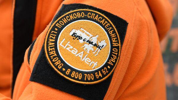 Нашивка на форме волонтера поисково-спасательного отряда Лиза Алерт