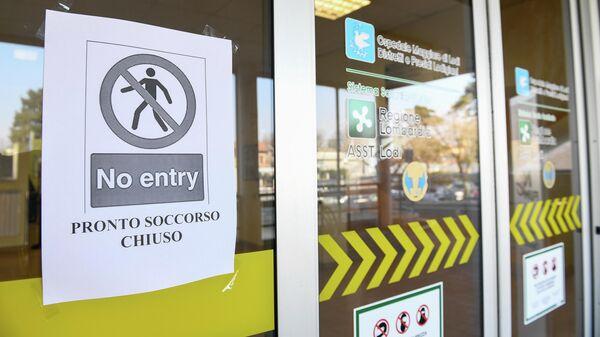 Закрытый пункт неотложной помощи в больнице итальянского города Кодоньо