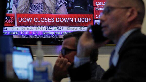 Трейдеры на Нью-Йоркской фондовой бирже. 24 февраля 2020