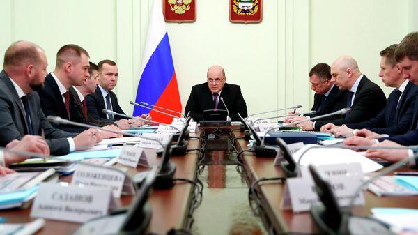 Председатель правительства РФ Михаил Мишустин проводит совещание об утверждении индивидуальной программы социально-экономического развития Курганской области на 2020-2024 годы