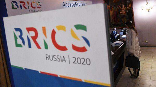 Регистрация участников заседания Контактной группы БРИКС по торгово-экономическим вопросам. 25 февраля 2020