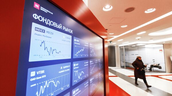 Экономист предупредил о риске вложений в облигации