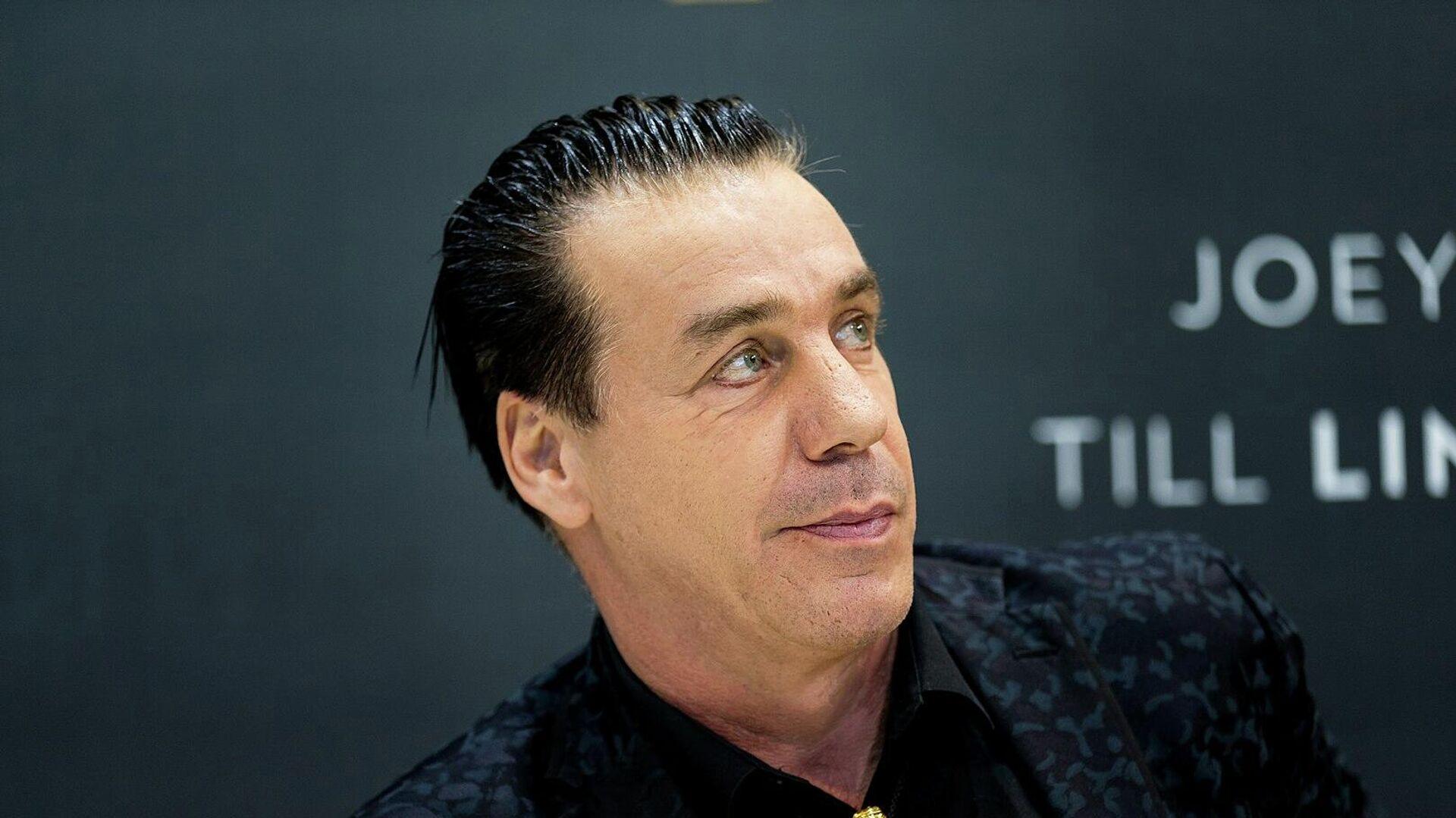 Немецкий вокалист, автор текстов песен и фронтмен метал-групп Rammstein и Lindemann Тилль Линдеманн - РИА Новости, 1920, 01.06.2021
