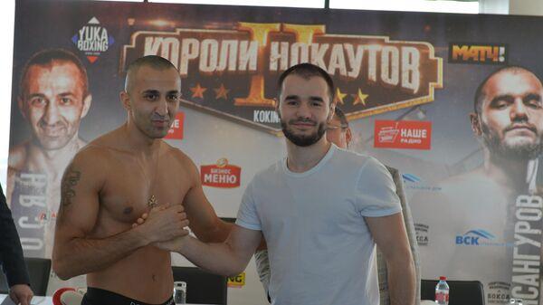 Арман Торосян и Хусейн Байсангуров