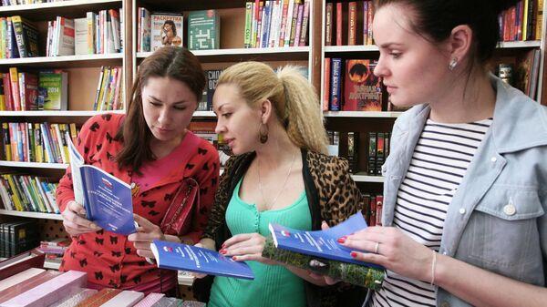 И снова Оливия Элизабет Страут и другие книжные подарки для женщин