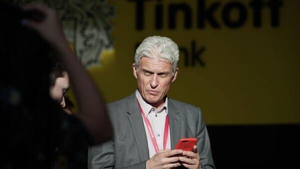 Председатель совета директоров Тинькофф Банк Олег Тиньков