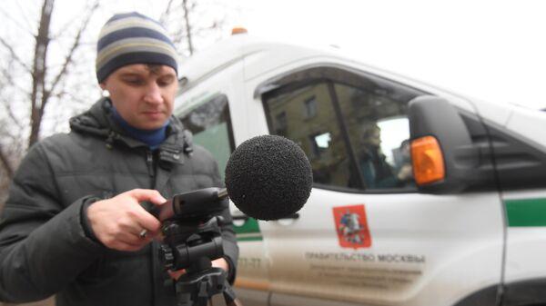 Измерение уровня шума в Москве