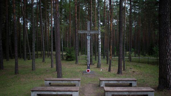 Мемориальный комплекс Катынь в Смоленской области