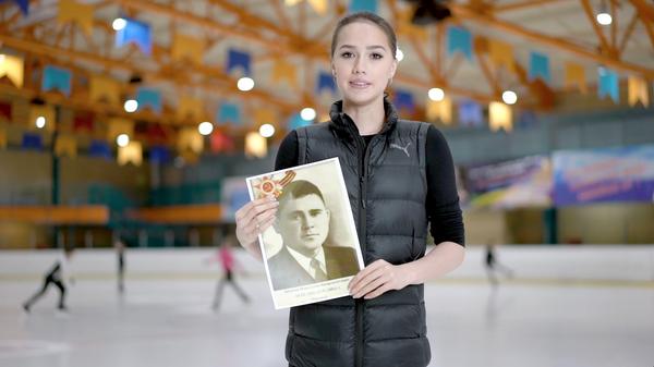 Алина Загитова в ролике конкурса Правнуки Победителей
