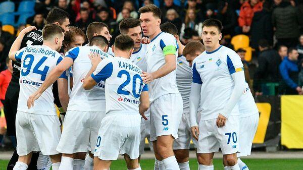Футболисты киевского Динамо