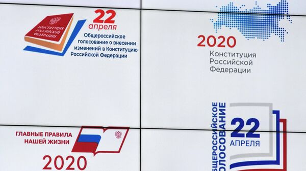 ЦИК предложил составлять отдельные акты на каждый вид голосования