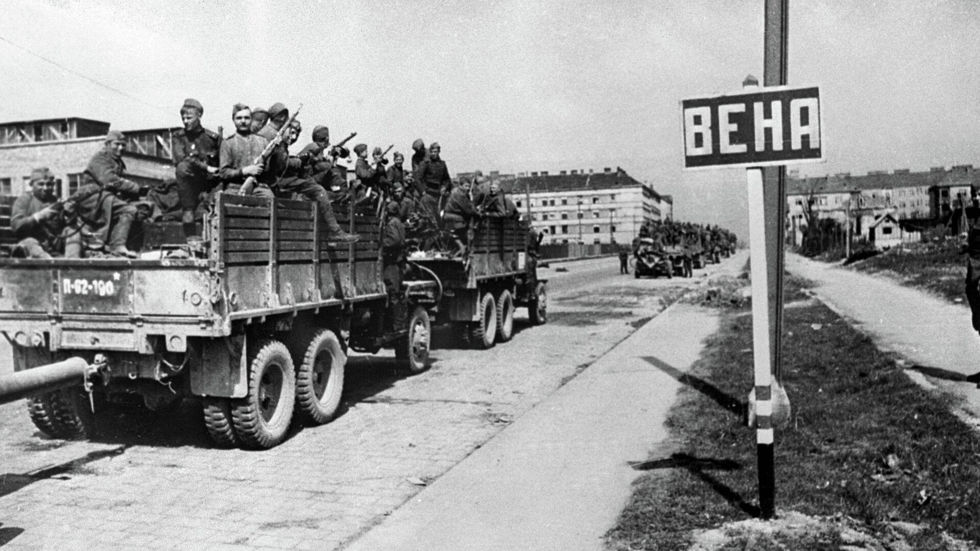 Советские войска вступают в Вену - РИА Новости, 1920, 13.04.2020