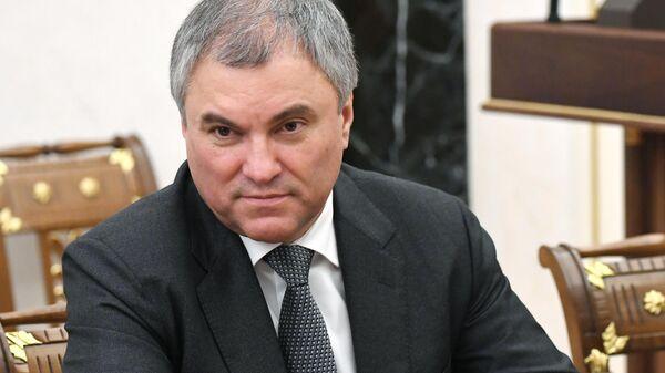 Володин: США пытаются подорвать доверие к Путину