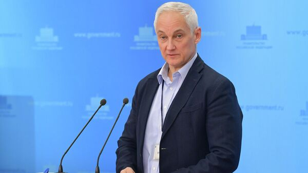 Первый заместитель председателя правительства РФ Андрей Белоусов выступает на стратегической сессии координационного совета по борьбе с коронавирусной инфекцией