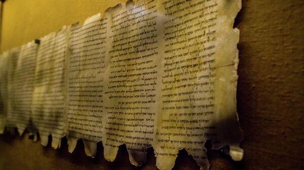 Свитки Мертвого моря, найденные в пещерах Кумрана, из музея в Иерусалиме