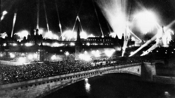 9 мая 1945 г. в ознаменование Победы над Германией в Москве был дан салют из 30 артиллерийских залпов из 1 тысячи орудий, сопровождающийся перекрестными лучами из 160 прожекторов и пуском разноцветных ракет