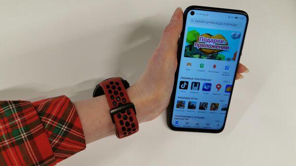 Магазин приложений Huawei AppGallery