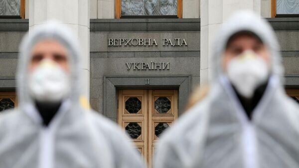 Митинг Раду на карантин у здания Верховной рады Украины в Киеве