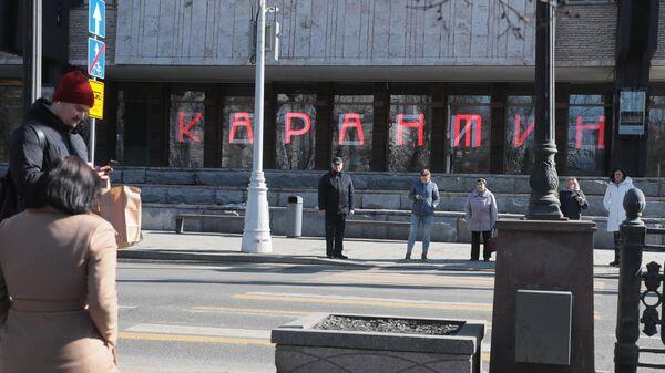 Люди возле Московского художественного академического театра имени М. Горького