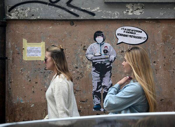Граффити на стене в Риме