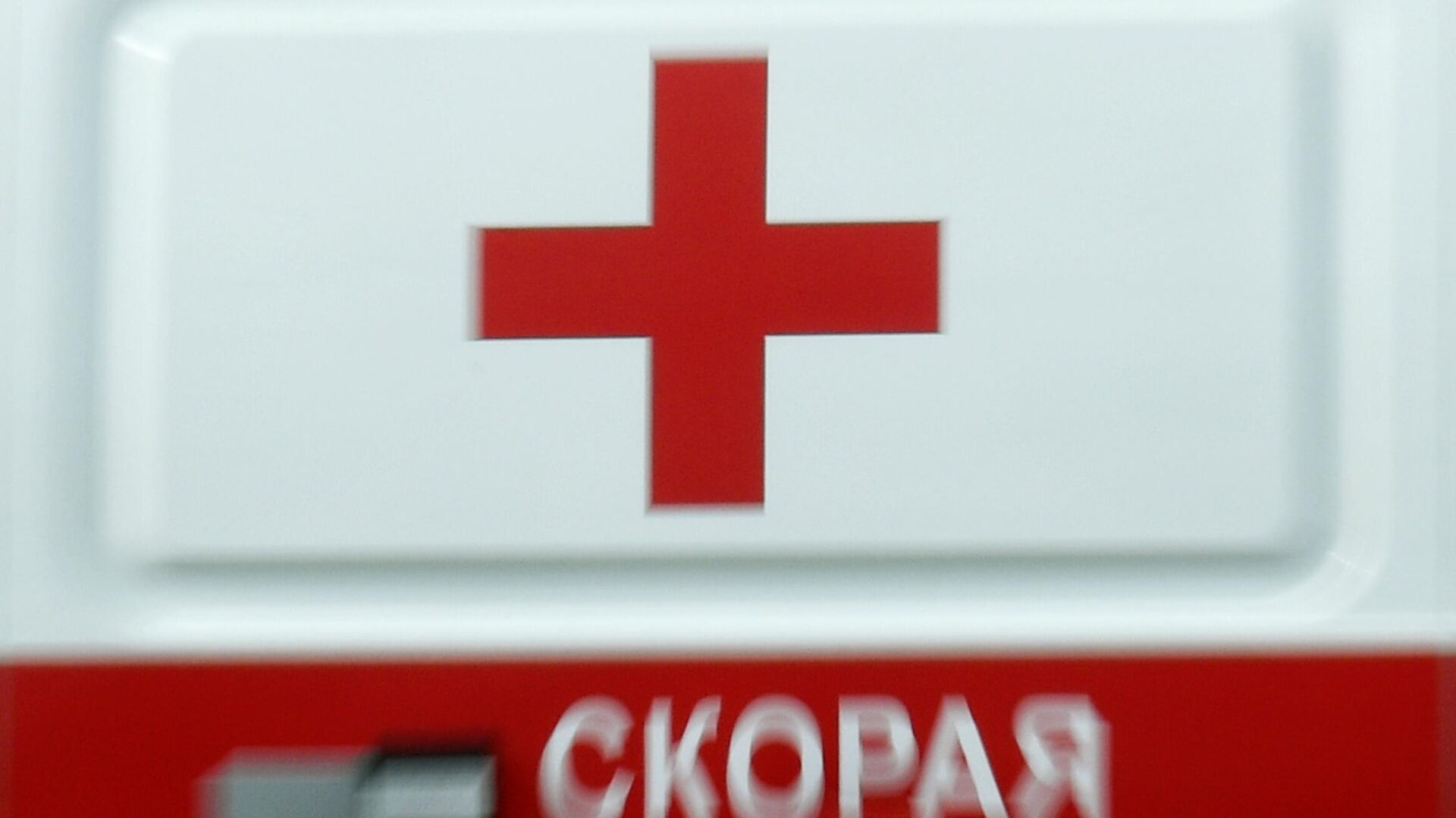 1568798980 0:127:2332:1438 1920x0 80 0 0 95409fd414de90647d64d98672a5e9f1 - Умер четвертый ребенок, пострадавший при пожаре в Тюмени