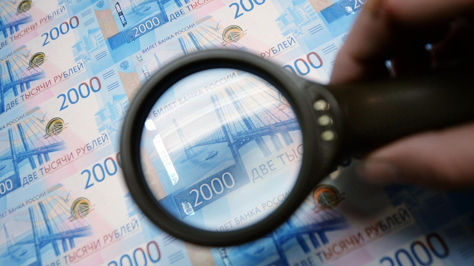 Листы с денежными купюрами номиналом 2000 рублей - РИА Новости, 1920, 25.12.2020