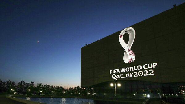 Логотип ЧМ по футболу 2022