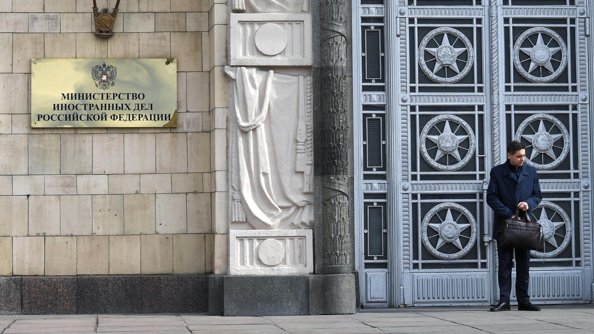 Здание Министерства иностранных дел РФ - РИА Новости, 1920, 05.02.2021
