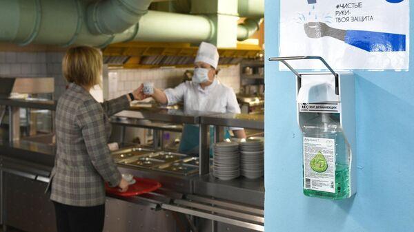Дозатор с антисептическим раствором для рук в столовой в одной из школ Москвы