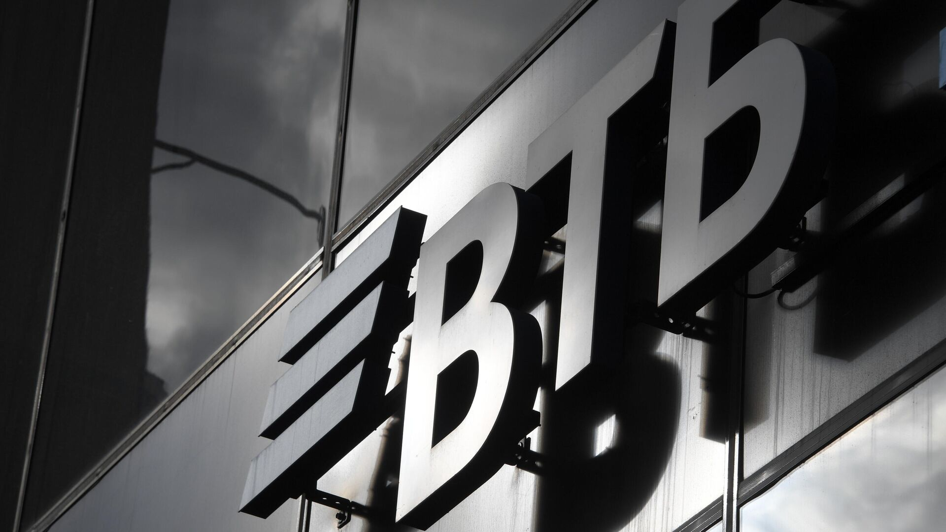 1568920102 0:160:3072:1888 1920x0 80 0 0 4159b1a5e04cab3812ff18c9e612adc1 - ВТБ занял второе место в рейтинге цифровизации банков