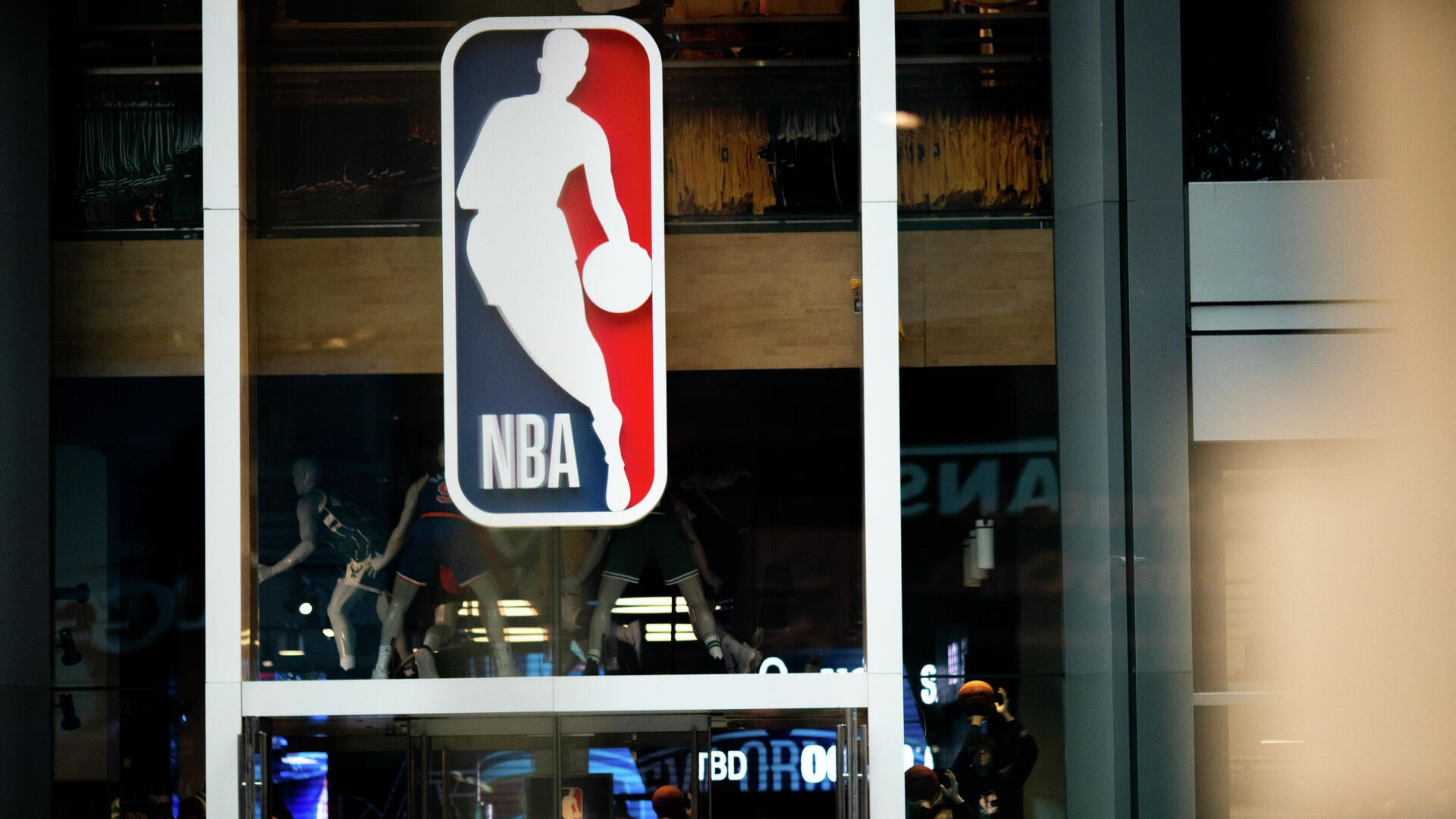 Логотип Национальной баскетбольной ассоциации (НБА) - РИА Новости, 1920, 16.09.2020