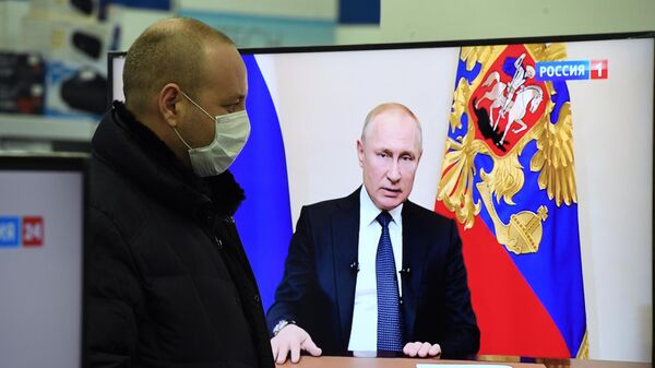 Трансляция обращения президента России Владимира Путина к гражданам из-за ситуации с коронавирусом
