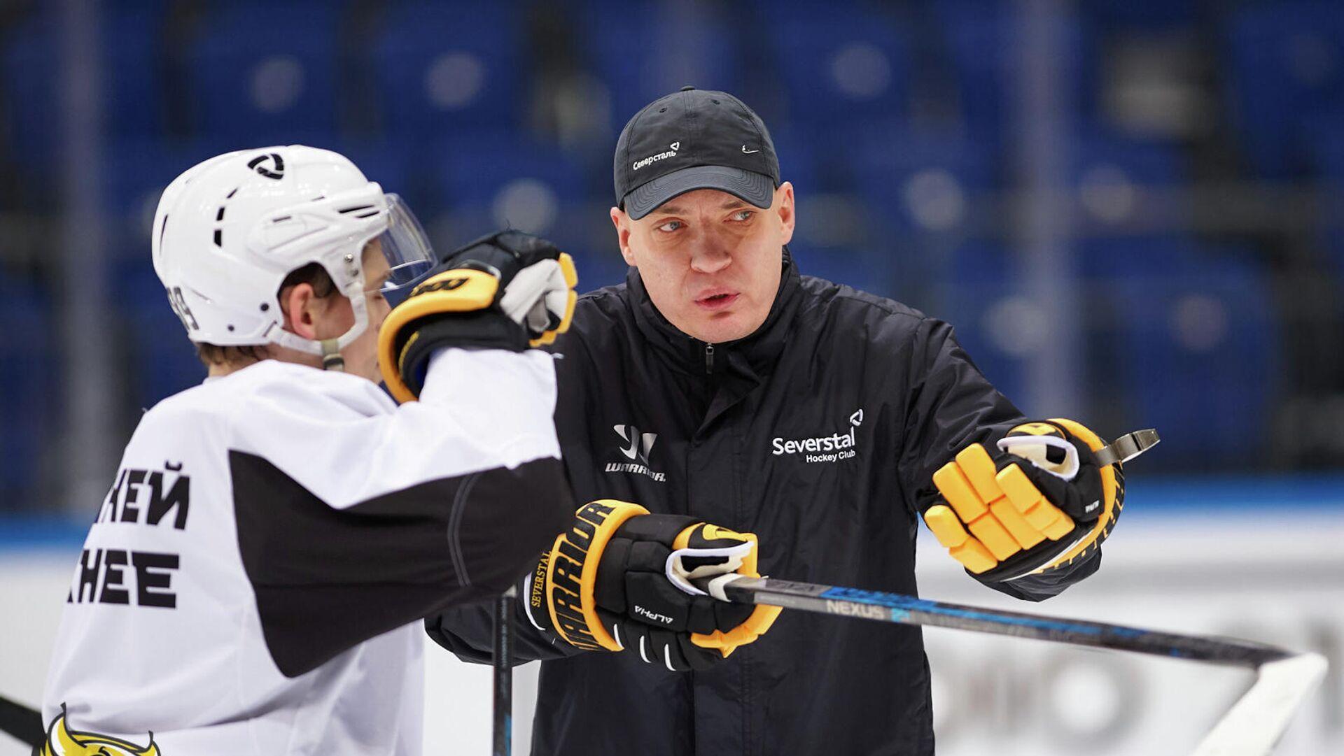 Главный тренер хоккейного клуба Северсталь Андрей Разин - РИА Новости, 1920, 28.01.2021