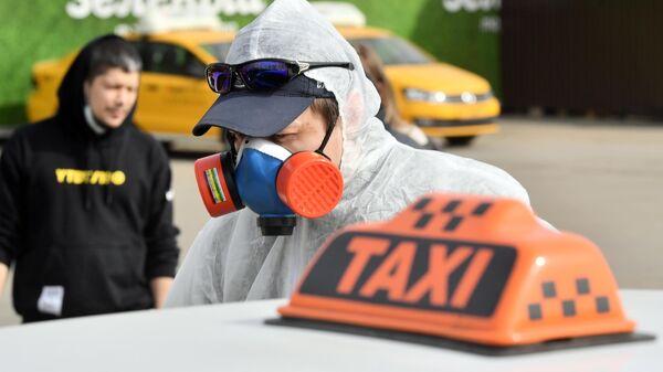 Дезинфекция машин Яндекс.Такси